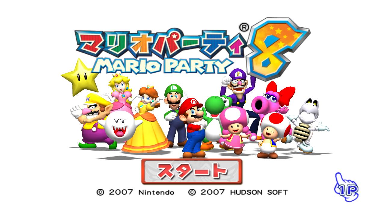 Mario Party 8 Beta Video Mario Party Legacy