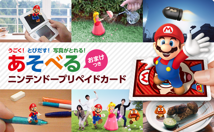 Mario Ar Codes Featured In Japanese Eshop Cards Mario Party Legacy