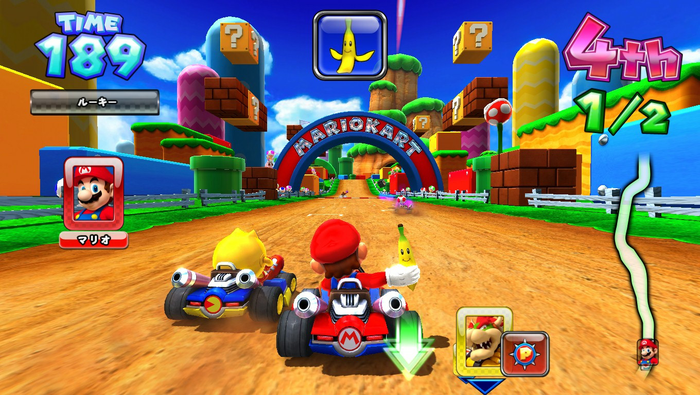 New Trailer And Images For Mario Kart Arcade Gp Dx Mario