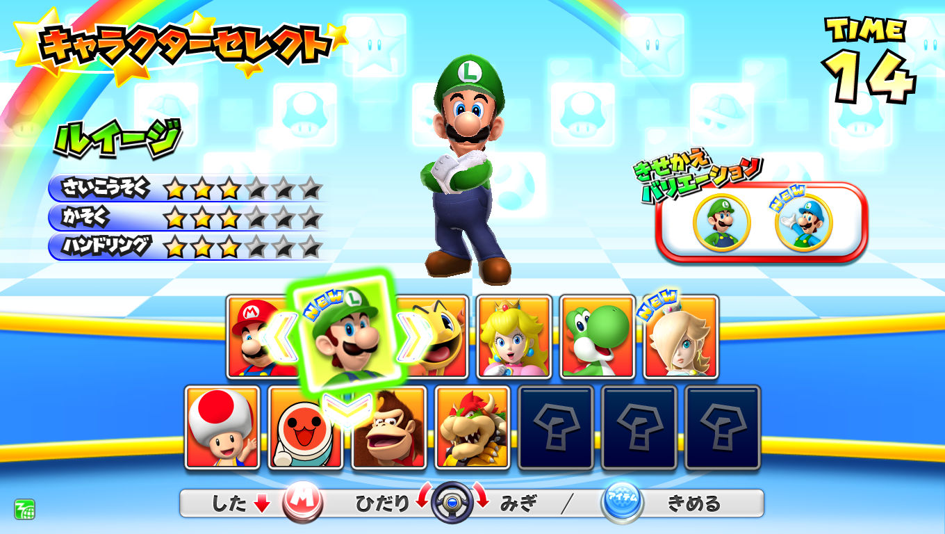 Rosalina Officially Confirmed for <b>Mario Kart</b> Arcade GP DX - <b>Mario</b> ...