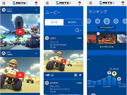 app kart Mario Kart 8 Mobile App Announced   Mario Party Legacy app kart