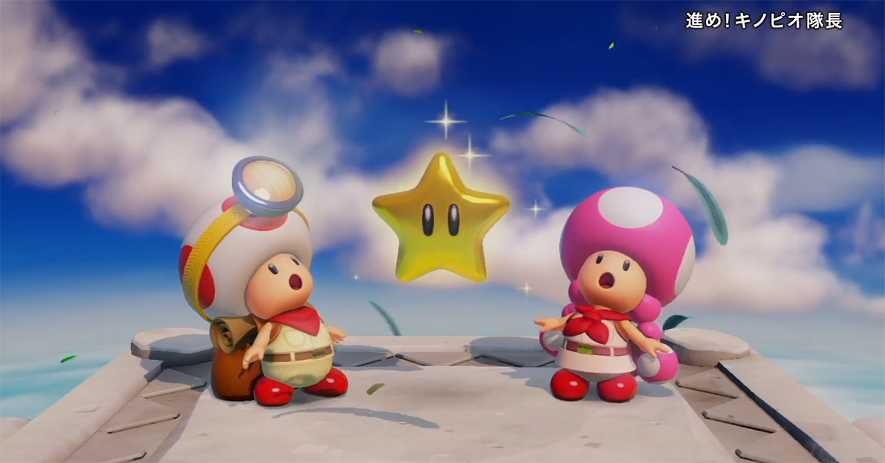 Captain Toad Treasure Tracker Trailer Shows Playable Toadette Mario Party Legacy