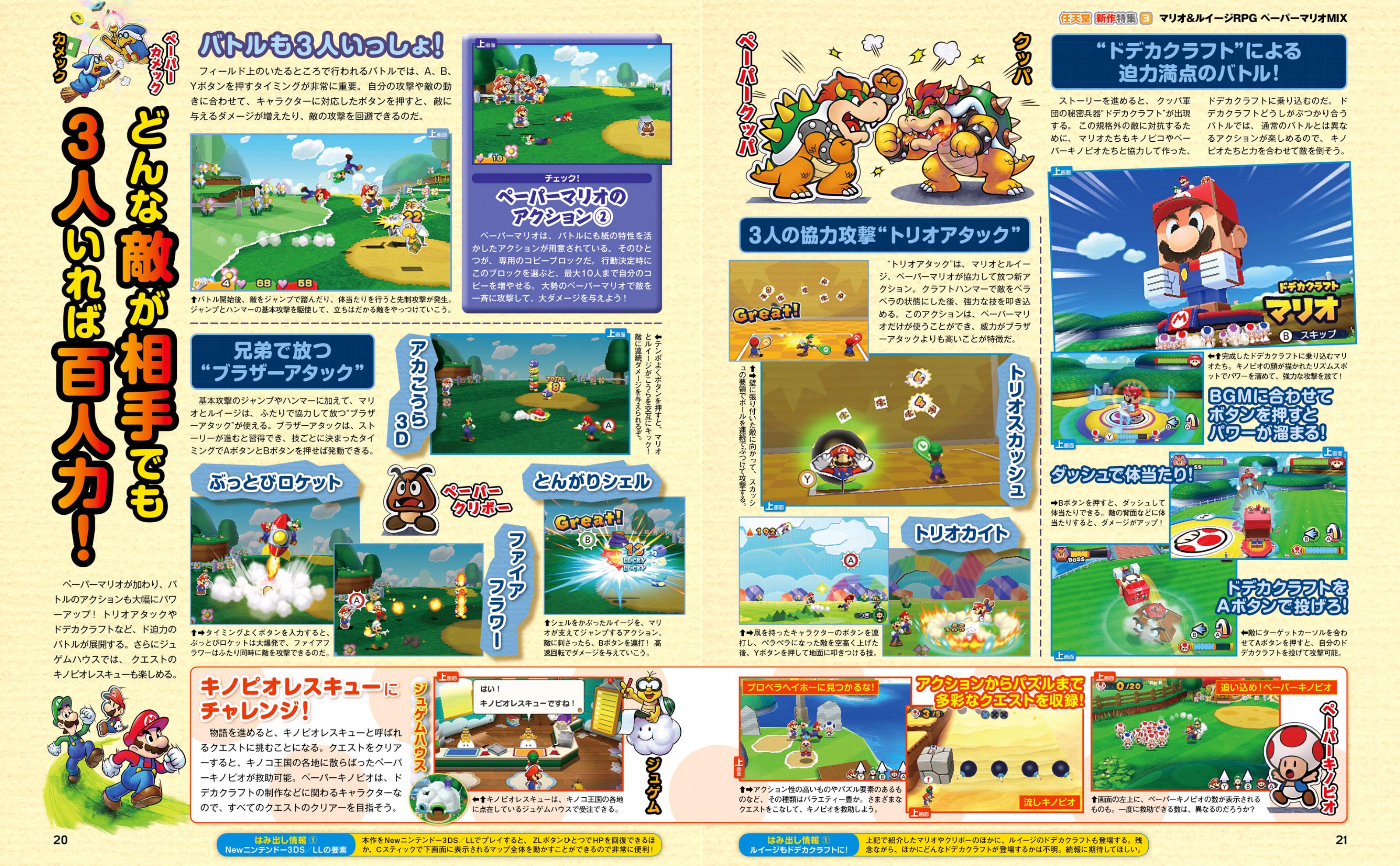 New Scans For Mario Luigi Paper Jam Reveal New Details Mario