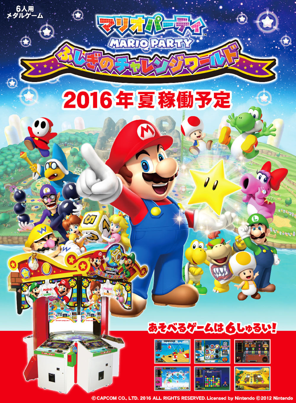 New Mario Party Arcade Machine Set To Appear In Japan