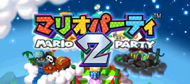 Mario Party 2 Headed to Japanese Wii U eShop