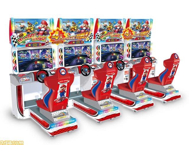 New Update Coming to Mario Kart Arcade Grand Prix DX ...