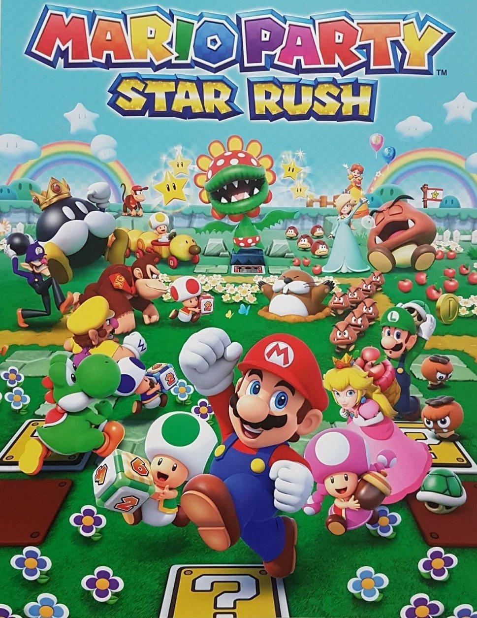 Mpsrfullart Mario Party Legacy